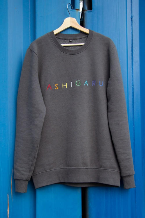 Ashi Sweater